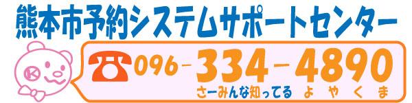 support_bn.jpg
